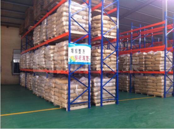 常见货架的种类与仓储货架的适用范围